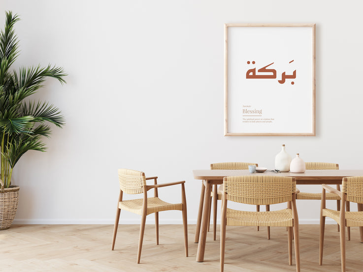 Barakah Blessing Arabic Definition Print / Definition Wall Art / Arabic Wall Art / Printable Wall Art / Arabic Calligraphy Print /Boho Print