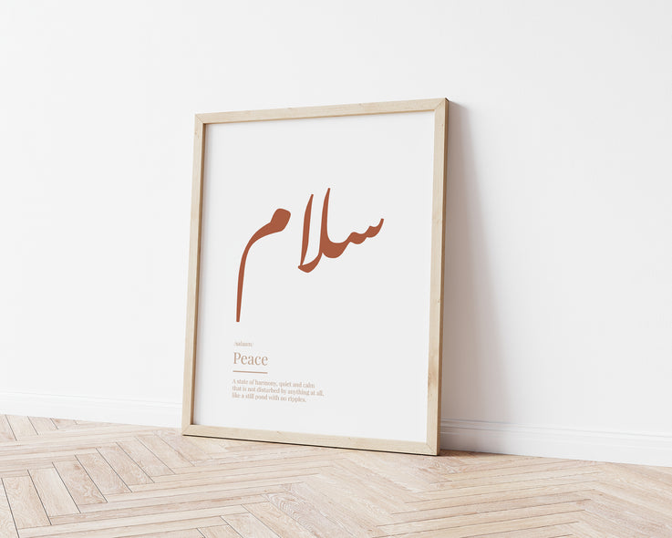 Salaam Peace سلام Arabic Definition Print / Definition Wall Art / Word Definition Poster / Arabic Wall Art / Printable Wall Art / Boho Print