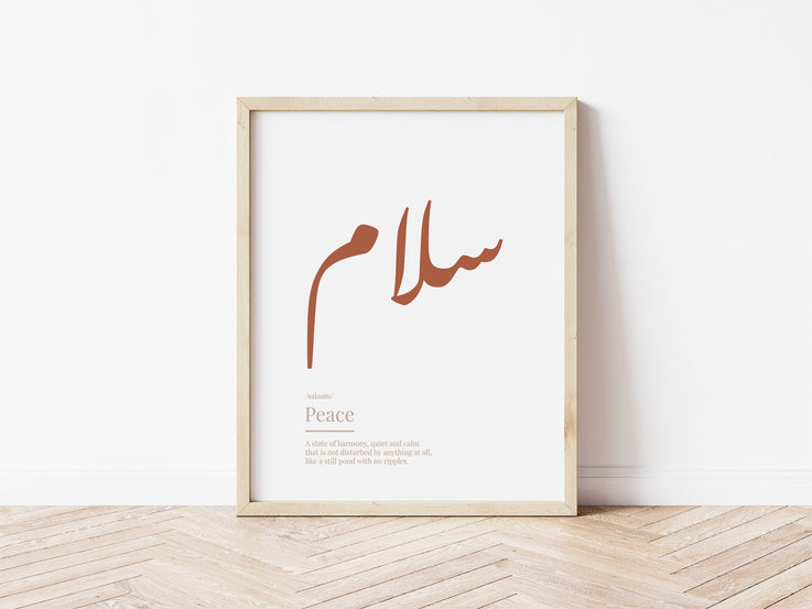 Printable Wall Art / Salaam Peace سلام Arabic Definition Print