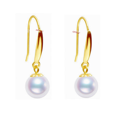 Lily Treacy 8-8.5 mm White Japan Akoya Saltwater Pearl 18K Solid Gold Stud Earrings