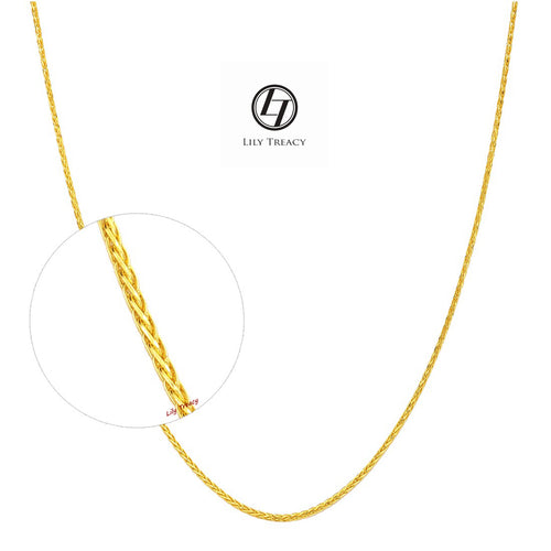 "18K Solid Yellow White Gold Diamond-cut Square Spiga Wheat Chain 18"" AU750 Women Man"