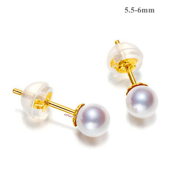 Lily Treacy White Japan Akoya Saltwater Pearl 18K Solid Yellow Gold Stud Earrings 5.5-6mm; 7-7.5mm