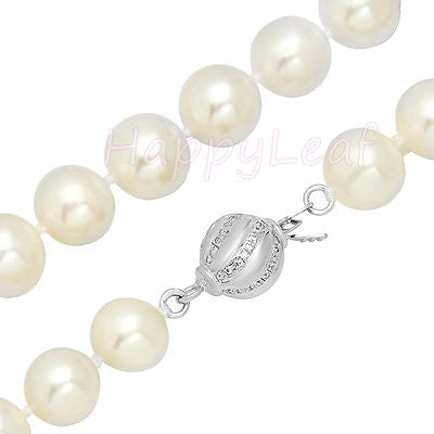 "8.5-9.5mm Freshwater Pearl Necklace Strand White 18"" wedding bridal gift"