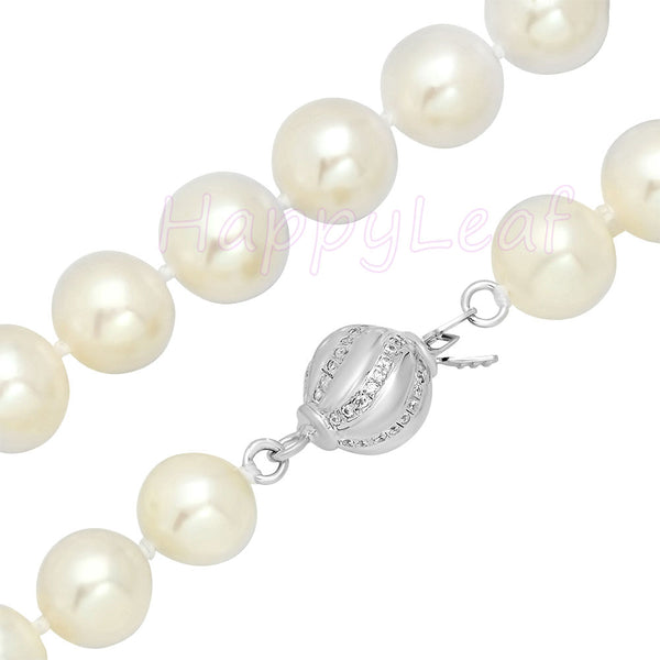 "*Best Deal* 8.5-9.5mm White Freshwater Pearl Strand Necklace 18"" wedding bridal"