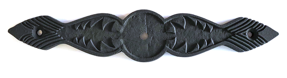 Minstrel 10 Cast Iron Matt Black Backing Plate - Hip N Humble