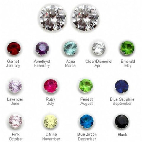 Womens None Sterling Silver Round 1.5 Carat July Ruby Birthstone Stud Earrings 2 Alternate View