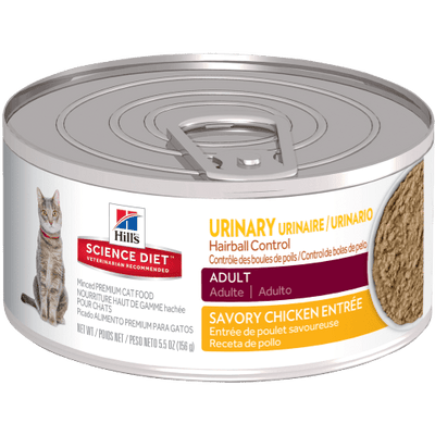 Science Diet Adult Urinary Hairball Control Savory Chicken 156 g | Pisces Pets