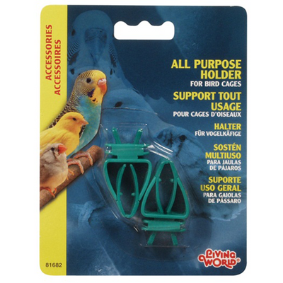 Living World All Purpose Holder 2 Pack | Pisces Pets