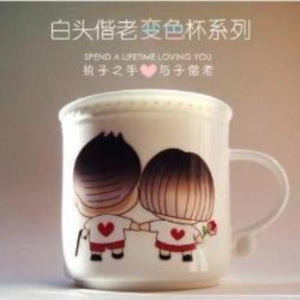 Magic Lovers  Mug