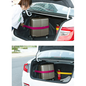 Car-Mounted Strap - Trendiscovery