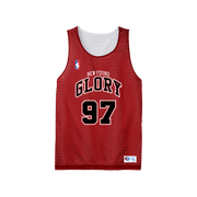 NFG Best Team Basketball Jersey