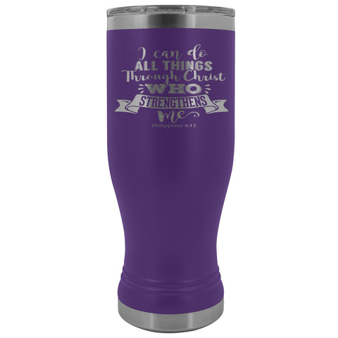 I Can Do All Things Through Christ 20oz. BOHO Tumbler Christian Travel Coffee Mugs purple