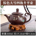 Handmade Large Capacity Chinese Herbal Teapot