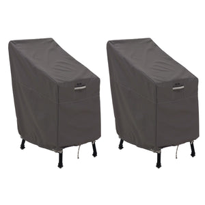 Classic Accessories Ravenna Water Resistant 26 Inch Patio Bar Chair Stool Cover 2 Pack