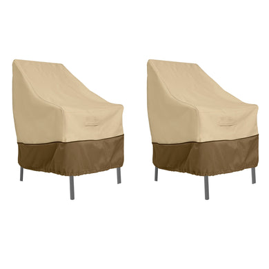 Classic Accessories Veranda Water Resistant 25 5 Inch High Back Patio Chair Cover 2 Pack