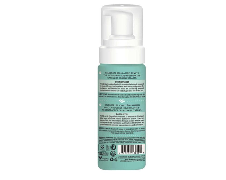 Blooming Belly Mousse Nettoyante Visage Argan - 150 mL