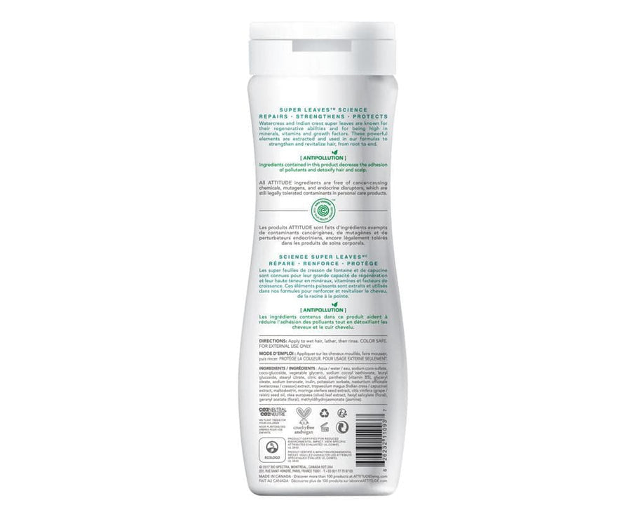 Shampoing Super Leaves - Nourissant Fortifiant