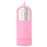 Naughty Secrets Inner Desire Egg Vibrator in Pink