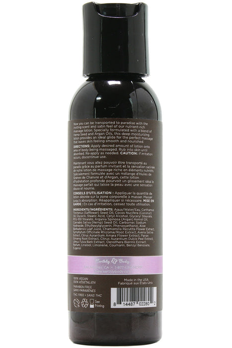 Lavender Hemp Seed Massage Lotion in 2oz/60ml