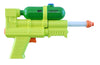 World's Smallest Super Soaker 50  World's Smallest Super Soaker