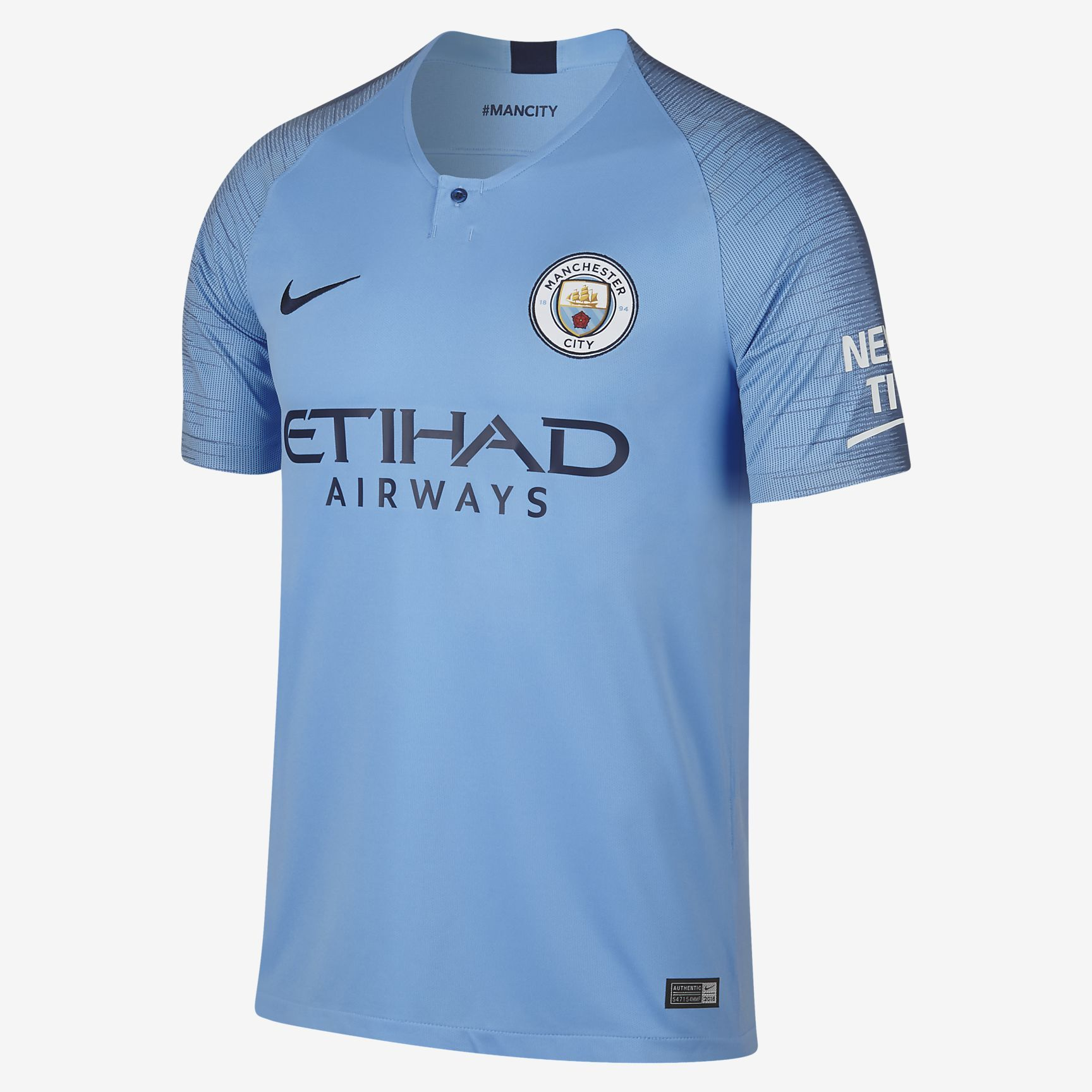 NIKE MEN'S MANCHESTER CITY FC STADIUM 2018/19 HOME JERSEY