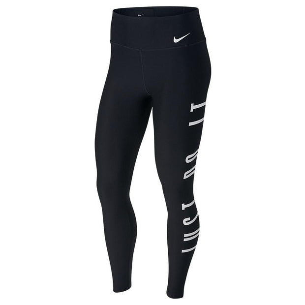 NIKE WOMEN'S NK POWER GYM BLACK TIGHTS