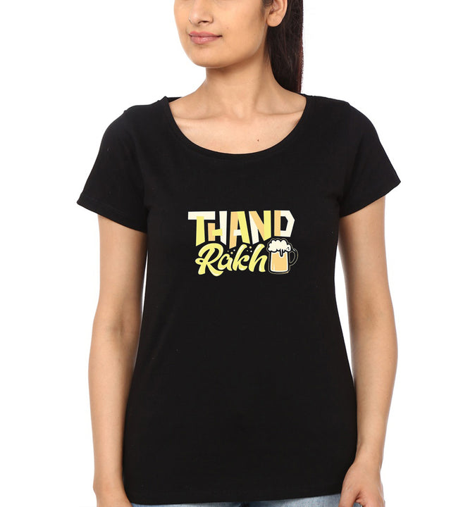 Thand rakh womens t-shirt - Ovicity