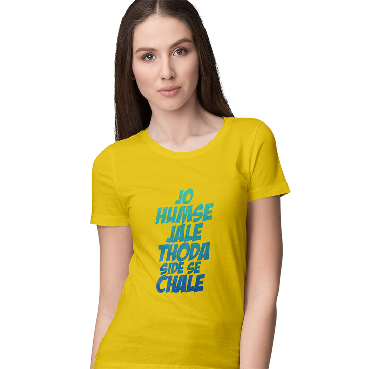 Jo humse jale Thoda side se chale womens t-shirt (Yellow)