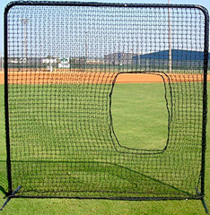 Cimarron 7x7 #42 Softball Net Only
