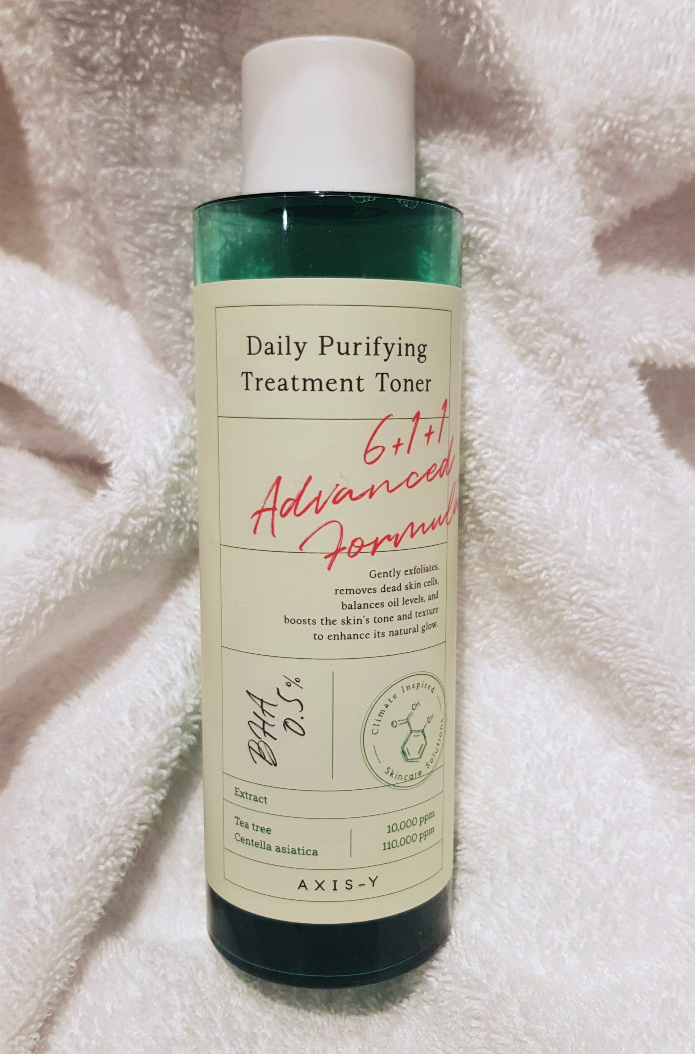 Axis-Y-Daily-Purifying-Treatment-Toner
