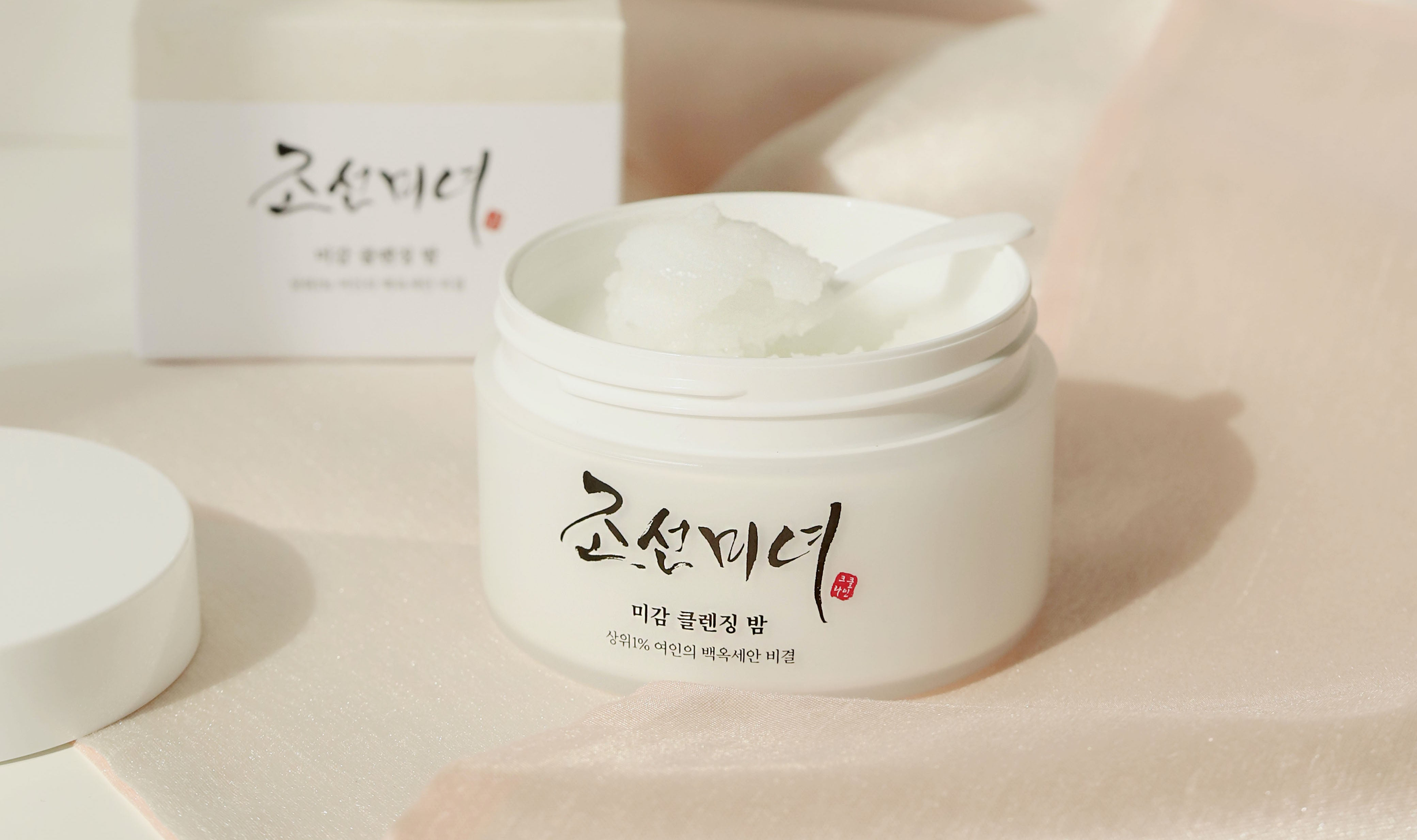 beauty-of-joseon-Radiance-cleansing-balm-fermented-skincare