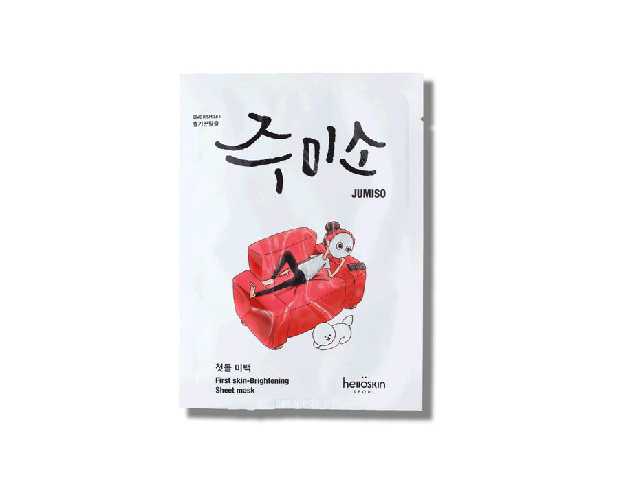 HELLO SKIN Jumiso Brightening Mask - Skin Library UK