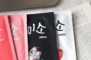 HELLO SKIN Jumiso Rich-Nourishment Mask - Hydrating - Skin Library UK