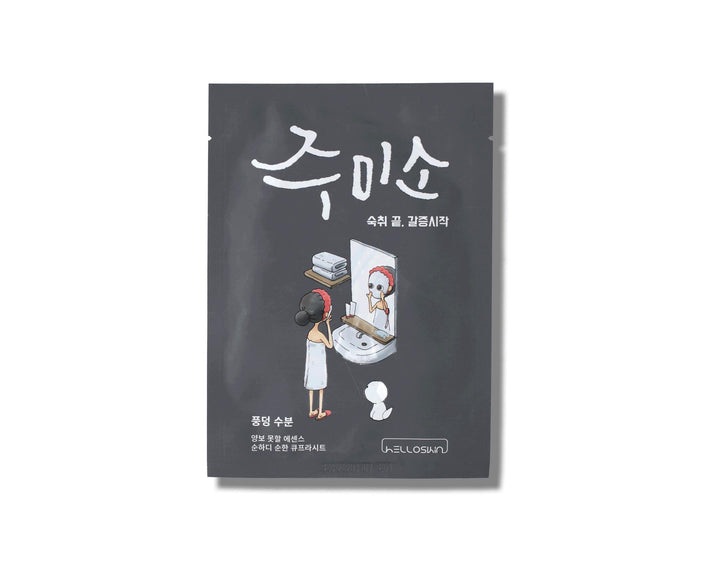 HELLO SKIN JUMISO Water-Splash Mask
