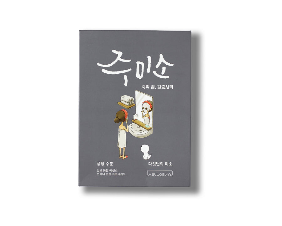 HELLO SKIN Jumiso Water-Splash Mask - Skin Library UK