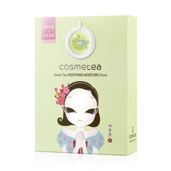 Cosmetea Green Tea Soothing Moisture Mask - 10 ea