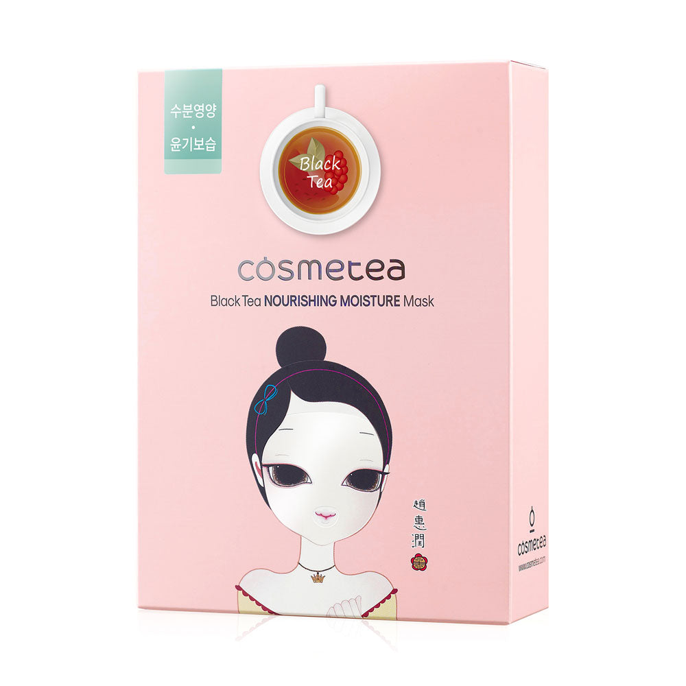 Cosmetea Black Tea Nourishing Moisture Mask - 10 ea