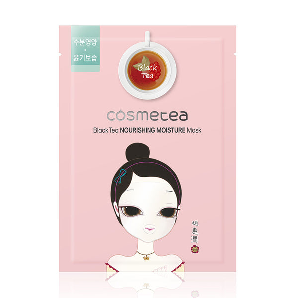 Cosmetea Black Tea Nourishing Moisture Mask - 1 ea