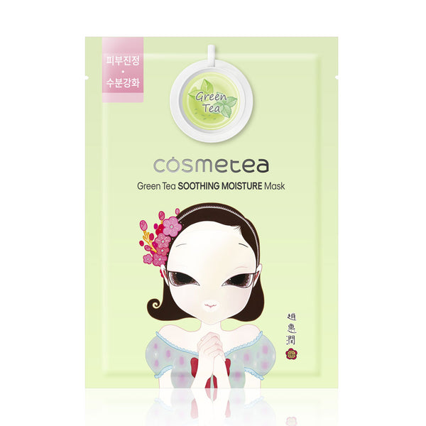 Cosmetea Green Tea Soothing Moisture Mask - 1 ea