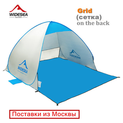 2017 new  beach tent pop up open 1-2person quick automatic open 90% UV-protective sunshelter awning tent for camping fishing