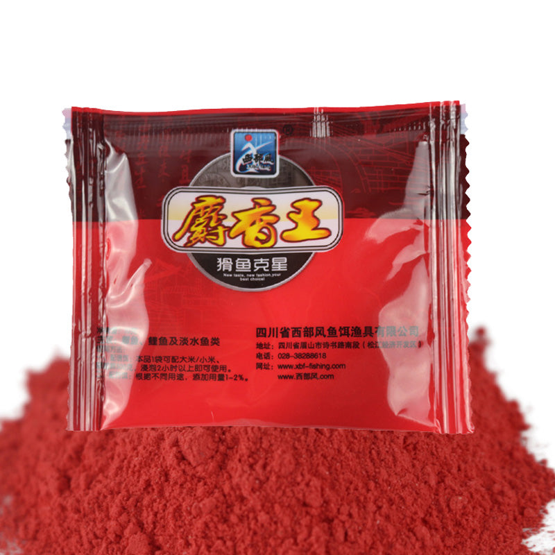 1 Bags 10g Musk Flavor Additive Carp Fishing Groundbait Flavours Fishing Bait Making Scent
