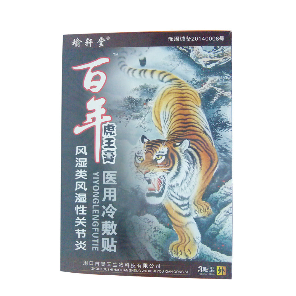 12pcs Tiger Balm Black Plaster Chinese Herb Medicine Arthritis Lumbar Cervical Spondylosis Back Body Pain Relieving Plaster