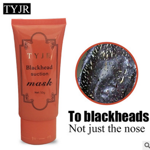 Blackhead Removal Active Carbon Skin Fixing Mask