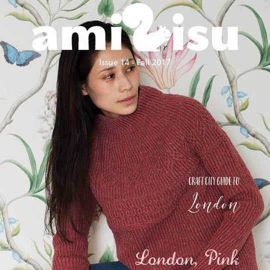 AMIRISU ISSUE 14 :: Fall 2017