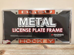 BGSU Hockey License Plate Frame