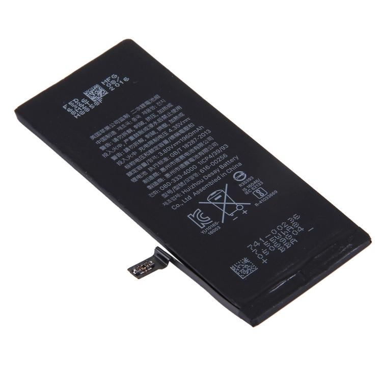 Apple iPhone 7 7G Replacement Battery for [product_price] - First Help Tech