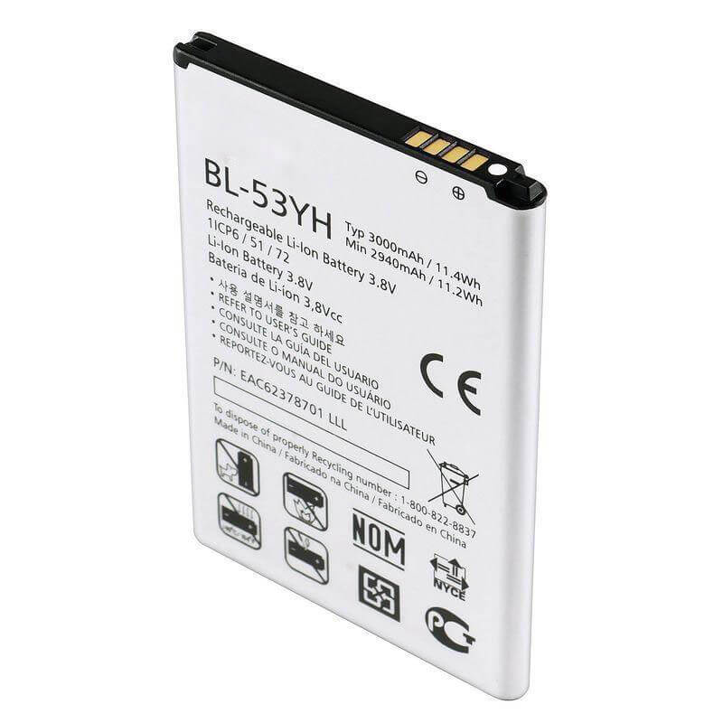 Replacement Battery For LG G3 - BL-53YH