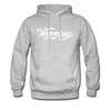 Wyoming Hoodie - Hand Lettered Unisex Wyoming Hooded Sweatshirt - heather gray