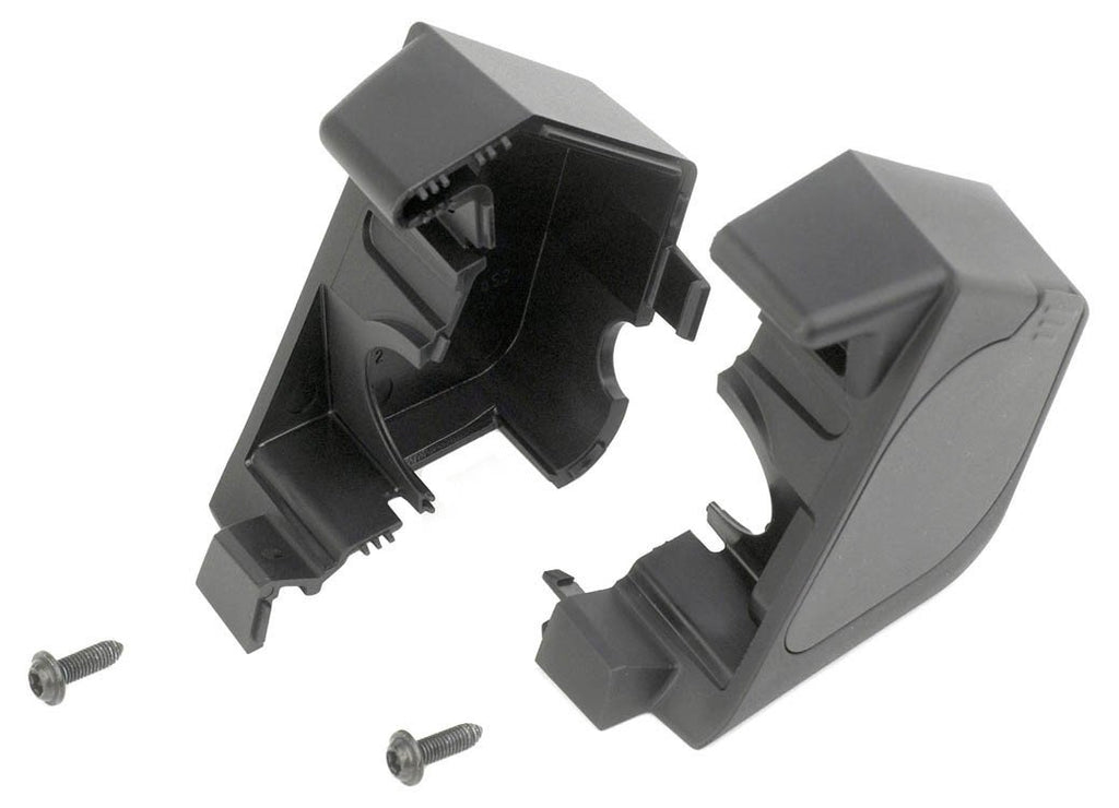 Bosch Frame Mount Lock Cover