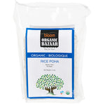 Bloom Organic Bazar Rice Poha (2LBs)